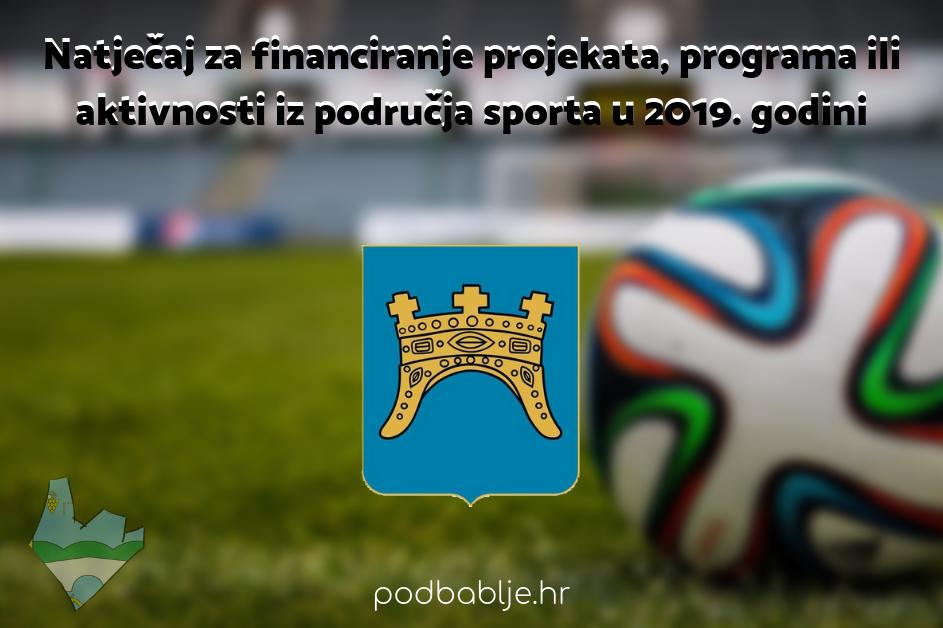 Natječaj za financiranje projekata, programa ili aktivnosti iz područja sporta u 2019. godini